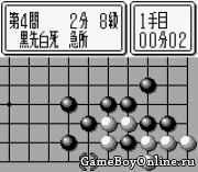 Tsume Go Series 1