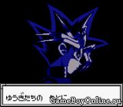 Yu-Gi-Oh! – Capsule